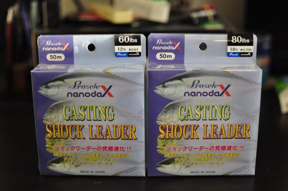 Nanodax ナノダックス キャスティング ショックリーダー